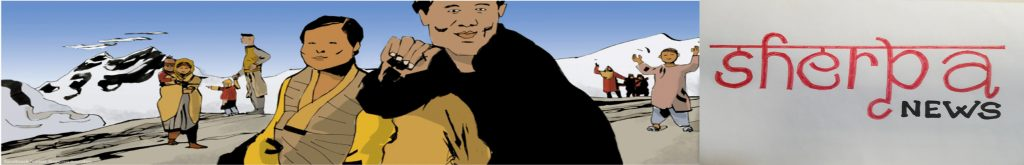 Sherpa News